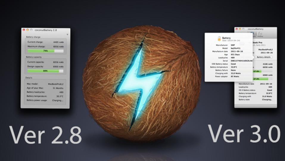 バッテリーチェッカーアプリ『coconutBattery』が「Macド定番」と言い切れるレベルに進化