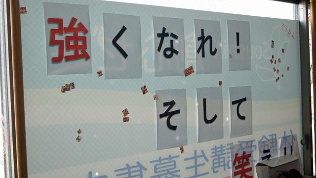 140425kimihatsu_3.jpg