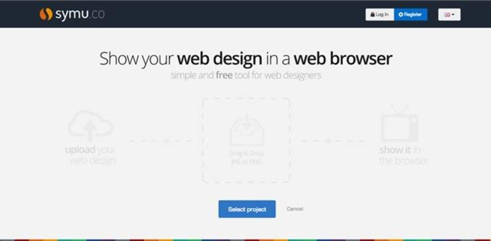 ウェブデザインをめぐって議論するなら「Symu」