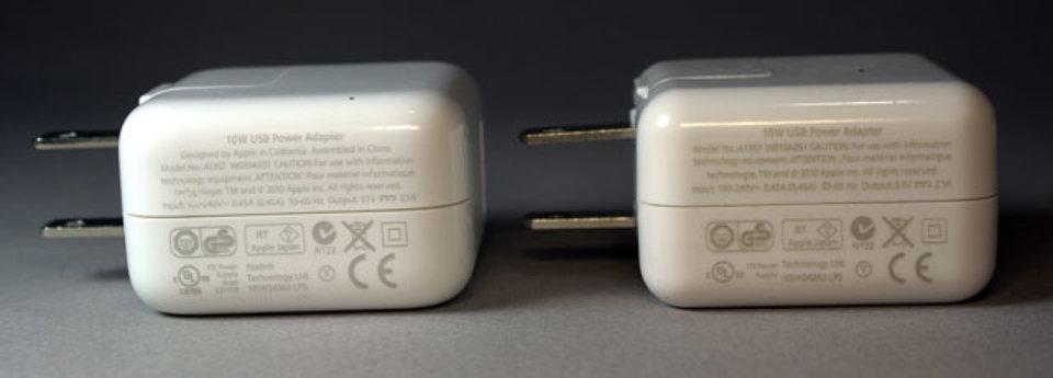 Apple充電器、偽造品の見分け方