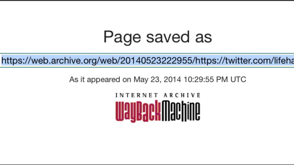 ウェブサイトのアーカイブを確認するなら「Wayback Machine」がオススメ