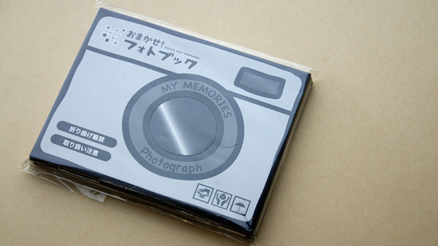 140529omakase_photobook_2.jpg