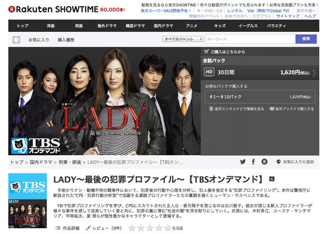 1405kokunai_lady.jpg