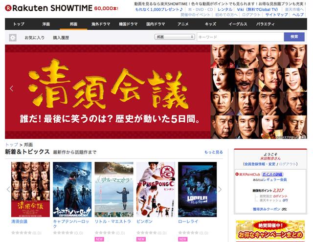 1405showtime_kokunaidrama.jpg