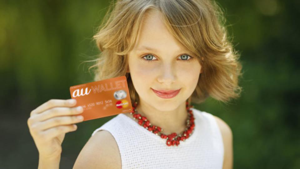 6月中に申し込まなきゃ損!?au WALLETで家計管理するメリット&お得な特典