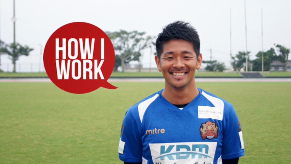 強い精神力で次世代への可能性を開く:沖縄で女子プロサッカーチームをつくる発起人の転機