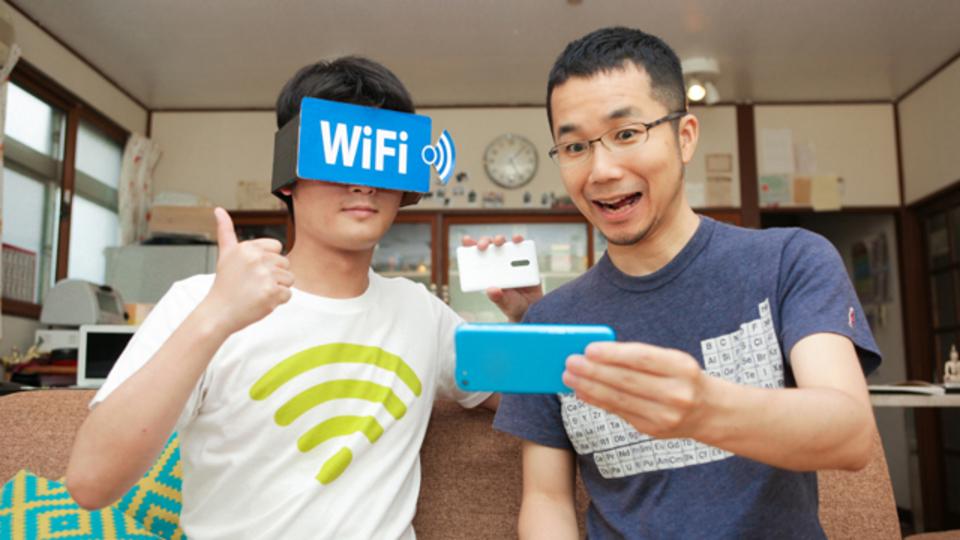 ネットが繋がらないあの人のために。超薄型モバイルルーターを持って「Wi-Fi兄さん」になろう