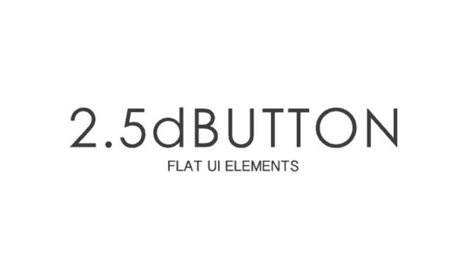 フラットデザインに似合うボタンが、スライダーを調整するだけで作れるサイト「2.5dBUTTON」