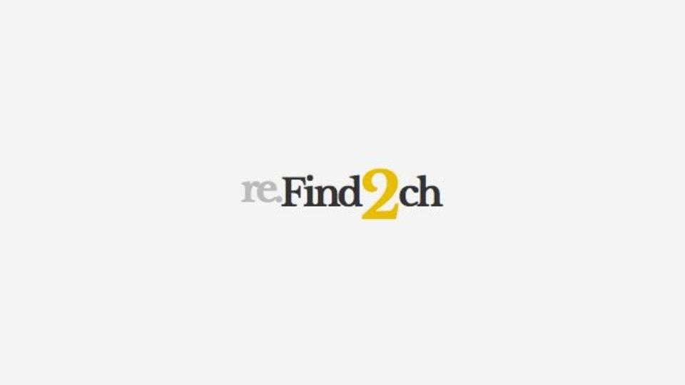 2ちゃんねるを横断検索できるサイト「re.Find2ch」