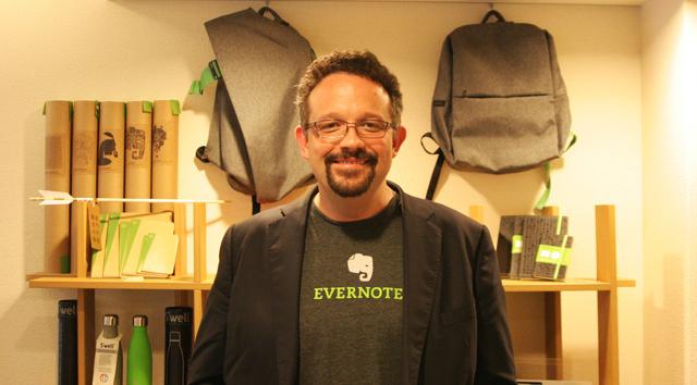 仕事の効率を上げるには官僚主義の排除から。EvernoteのCEO、フィル・リービン氏インタビュー