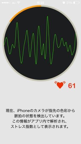140717dosa5.jpg