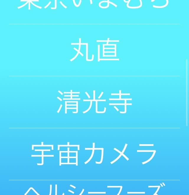 140721_ah2.jpg