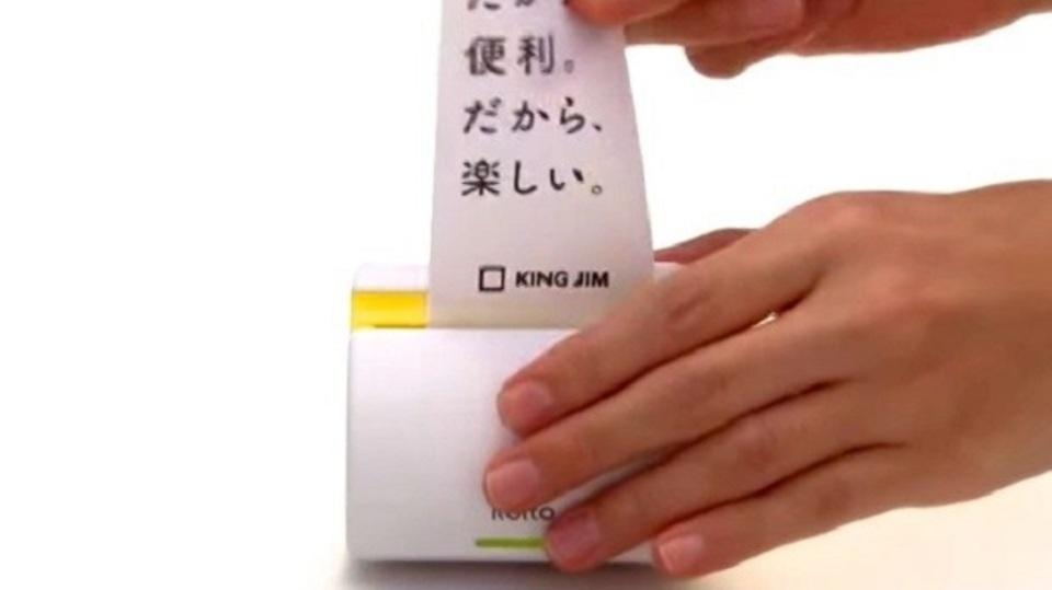 iPhoneの画面をそのまま印刷してシールにできるプリンター