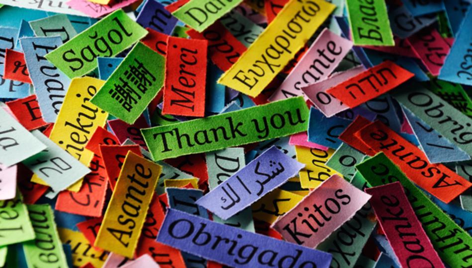 英語は世界でもっとも言葉の貸し借りが多い言語である:研究結果
