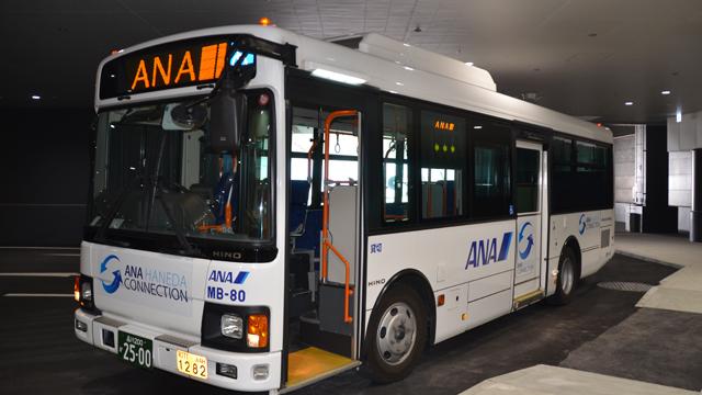 140729ana_bus.jpg