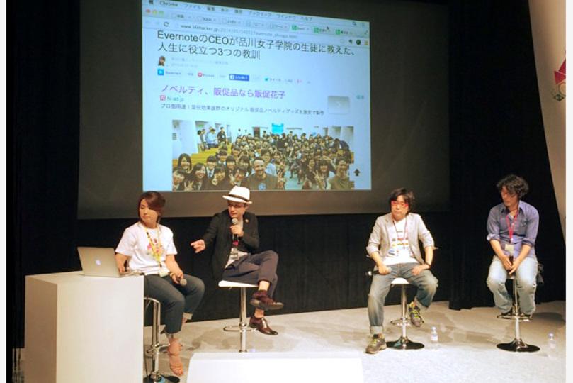 ハフポ、WIRED、ライフハッカー編集長が語り合った、記憶に残るコンテンツの方程式:Evernote Days 2014 Tokyo「編集長会議」トークイベントより