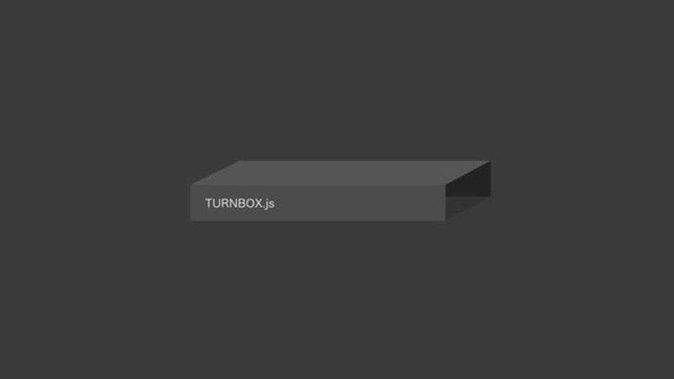 動きのあるサイトを作るときに! フォームを3D回転させられるjQueryプラグイン「TURNBOX.js」