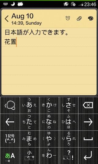 140810_miui_05.jpg
