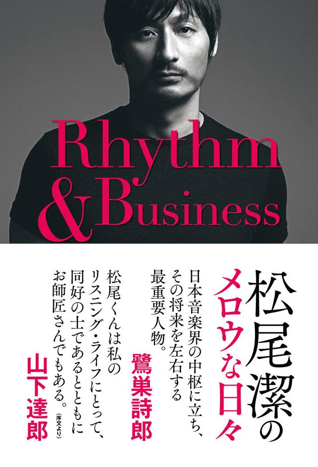140817matsuoKC_book.jpg