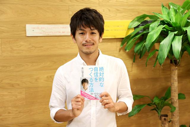 140818y_morikawa_3.jpg