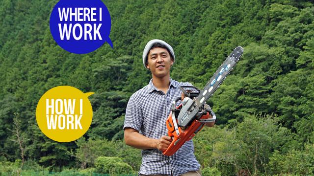 自然と生きる「木こりビジネスマン」が勧める、静岡の山暮らしとたくましい子育て