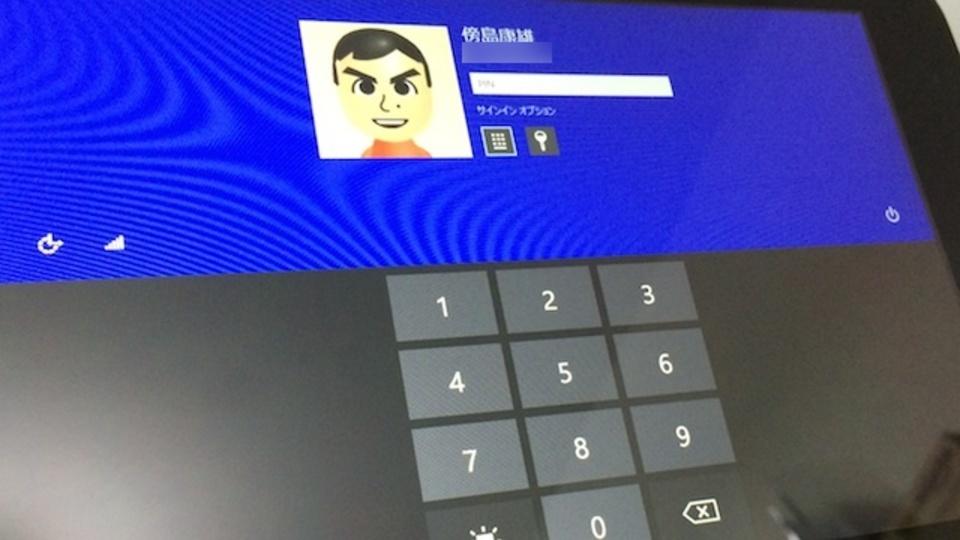 Windows 8は、暗証番号でログインできるって知ってますか?