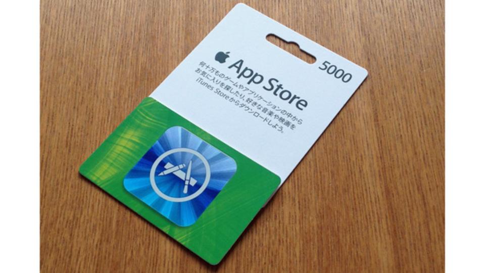 iTunesCardの割引キャンペーン情報を通知してくれるアプリ『割引キャンペーンチェッカー』