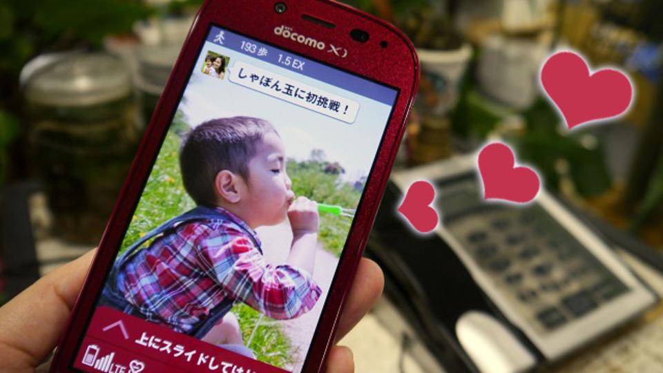 実家の両親にデジタル親孝行。子どもの写真をシニア世代と共有する安全な方法