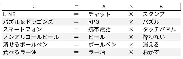 20140815_2.jpg