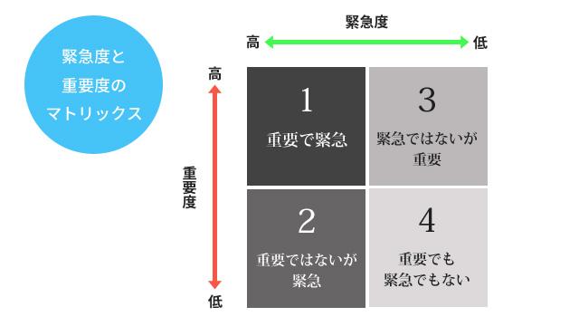 20140825_2.jpg