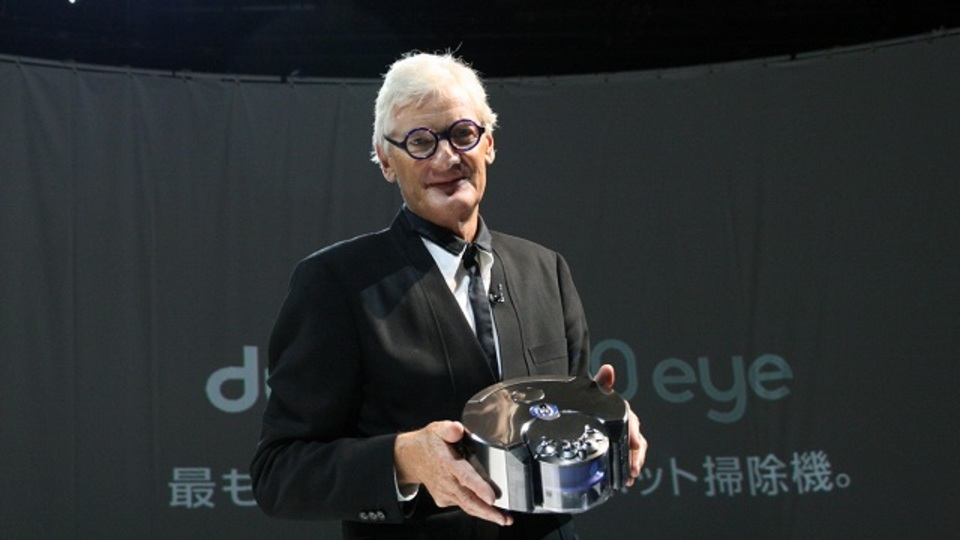 ダイソンの新製品は「目」を持ったサイクロン型ロボット掃除機。「ダイソン 360 Eye」が日本でモニターを募集中