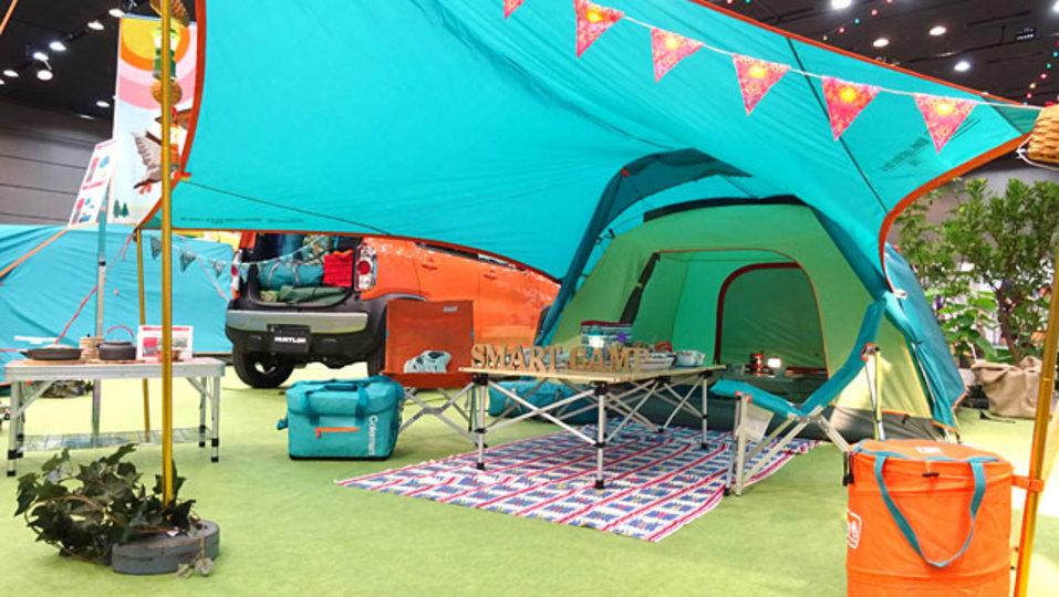 家でも、外でも。コールマンの展示会でみつけた「スマートキャンプ」なグッズたち