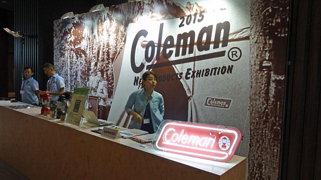 140910coliman_4.jpg