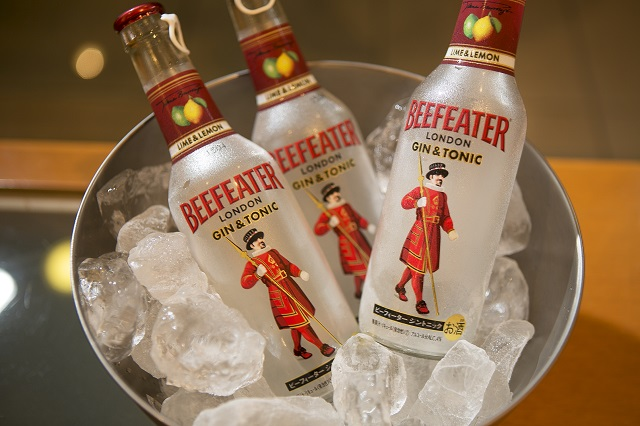 140916_beefeater_bottle.jpg