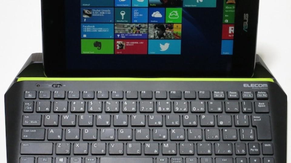 8インチタブレットにオススメのスタンドキーボード「ELECOM TK-FBP067」