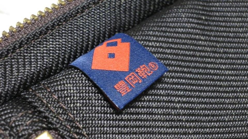 やっぱりメイド・イン・ジャパンが一番。使えば良さが実感できる兵庫県発の「豊岡鞄」