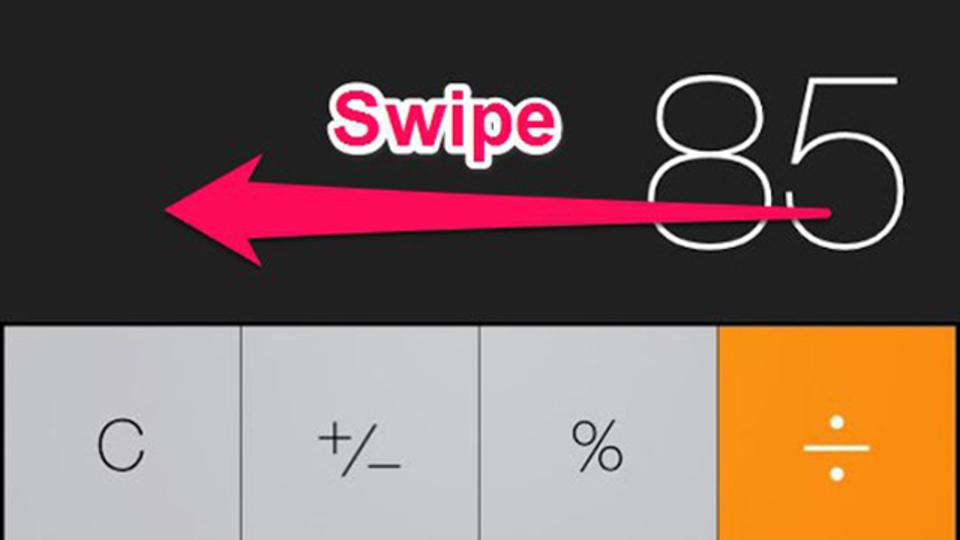 iOSの隠し機能?標準装備の電卓は、スワイプすると直前の文字が消せる