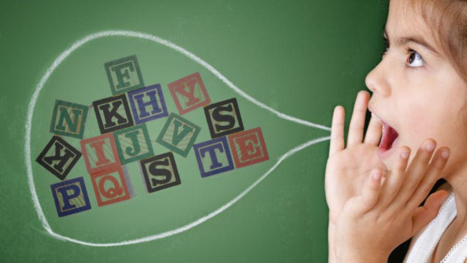 子どものボキャブラリーを伸ばす7つの方法
