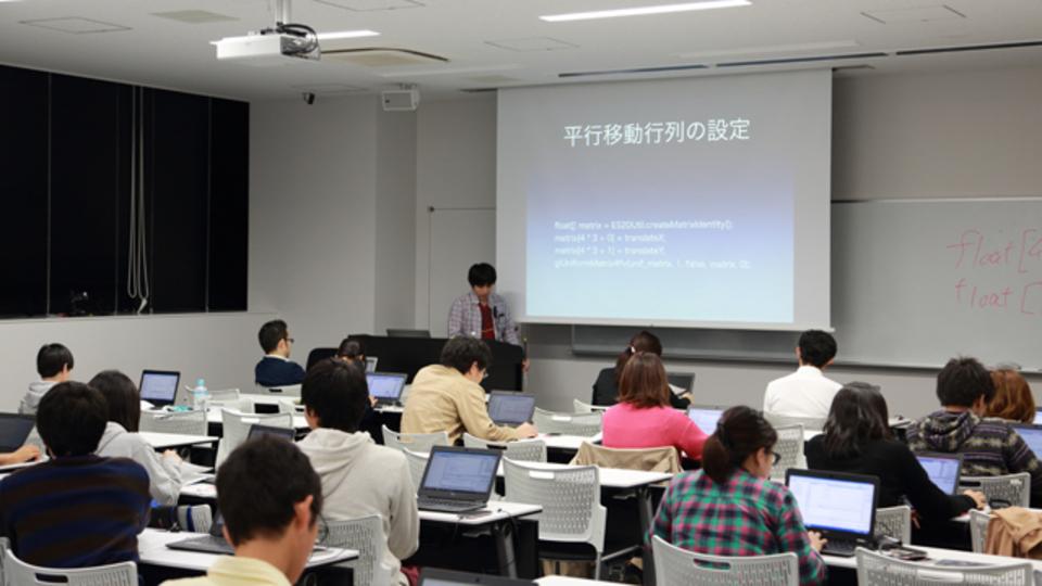 第1期生の満足度は94%!「Tech Instituteアプリ開発者養成講座」第2期が来年1月に東京・大阪で開講決定