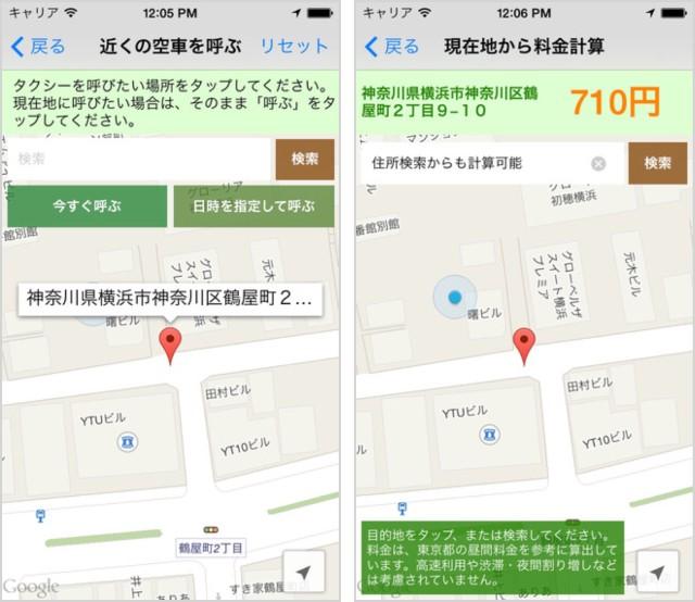 141103tabroid_takuru_2.jpg