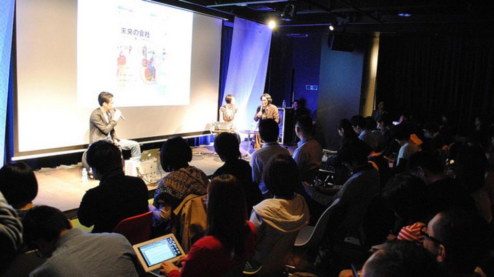 みんなでもっと話そう! 新しい働き方を考える「Tokyo Work Design Week」が今年も開催