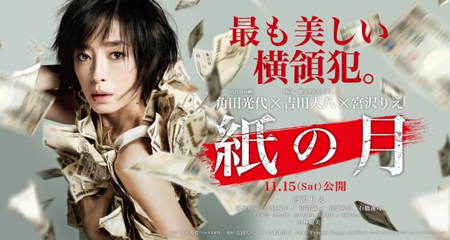 141114yoshidadaihachi-6.jpg