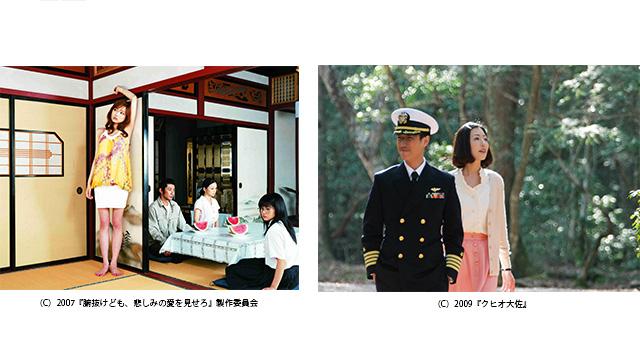 141114yoshidadaihachi_3.jpg