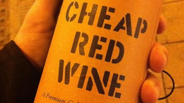 低品質ワインを見分けるポイントは、ワインラベルの質を見ること