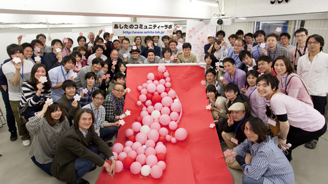141117ashitano2.jpg