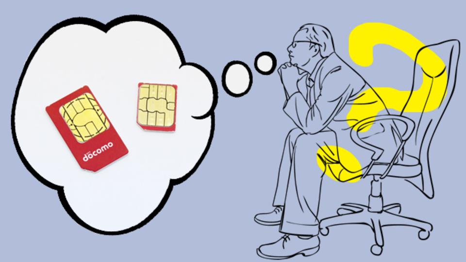 格安SIMが本当に「格安」になった今こそ考える、「楽天ブロードバンド データSIM」の使い方