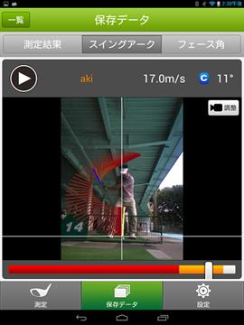 141122gizmodo_golf_2.jpg