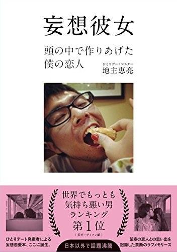 141129jinushi_contents2.jpg