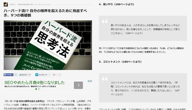 141130shohyo_tsutawaru4.jpg