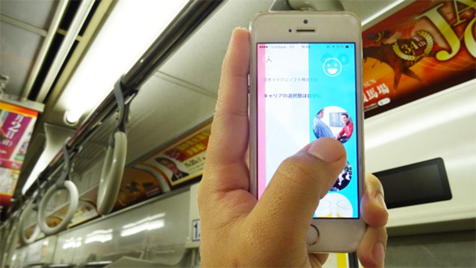未来は「毎日3分ずつの転職活動」から...スキマ時間にできる若手向け転職アプリ『キャリアトレック』